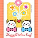 Mothers Day: DIY Printable Greeting Card