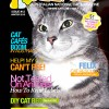 Ozzi Cat Magazine Issue #12 (Printed Copy)